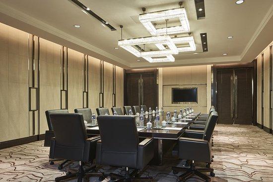 Chuzhou, China: Meeting Room