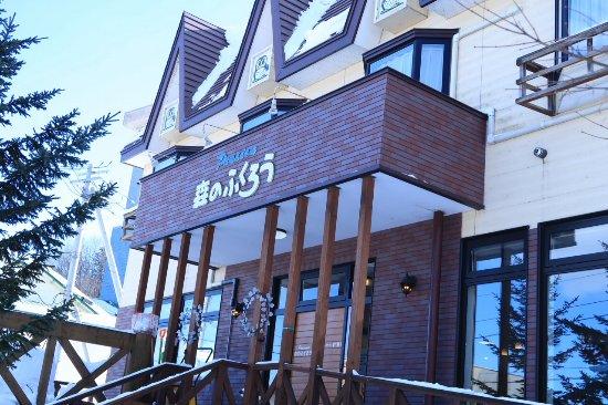 Kamishihoro-cho, اليابان: 建物外観