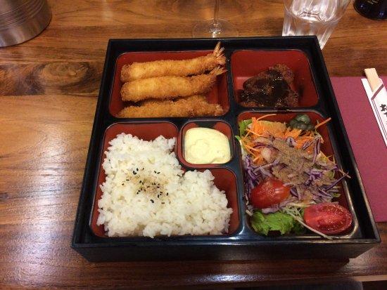 Cafe Japonais : photo0.jpg