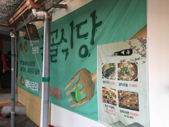 Gongju, Korea Selatan: photo0.jpg