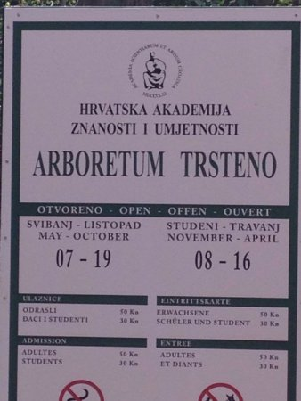 Trsteno, Croazia: photo0.jpg