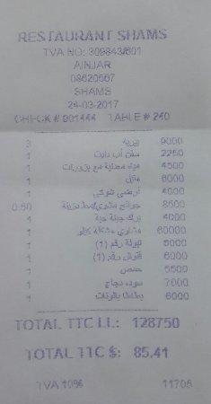 Anjar, Líbano: IMG-20170324-WA0062_large.jpg