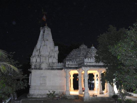 Nageshwar Mahadev Temple