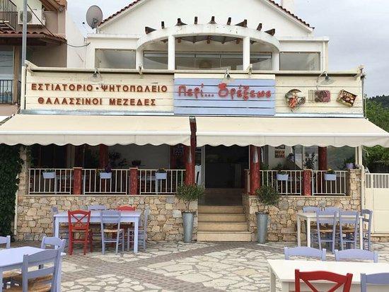 Αγία Άννα, Ελλάδα: ΠΕΡΙ ΟΡΕΞΕΩΣ