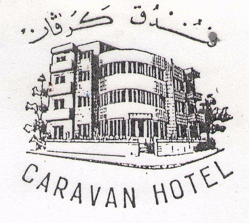 Caravan Hotel - Amman - Feel at home hotel which maintains the tradition of excellence and servi