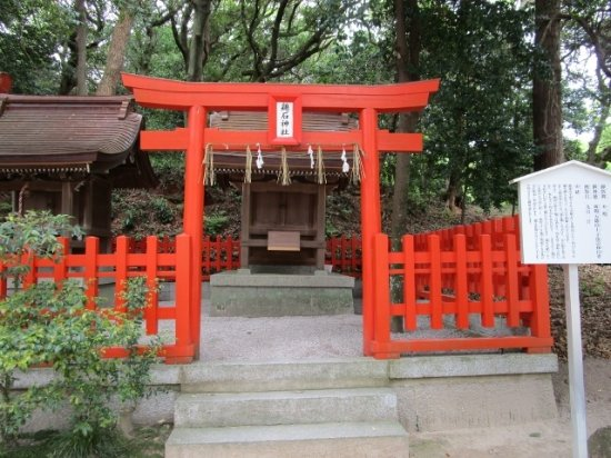 Keiseki Shrine