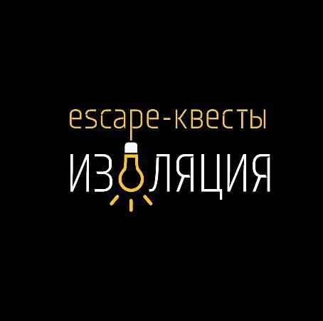 Serpukhov, รัสเซีย: логотип