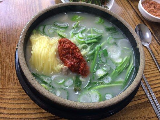 Pohang, South Korea: 돼지국밥