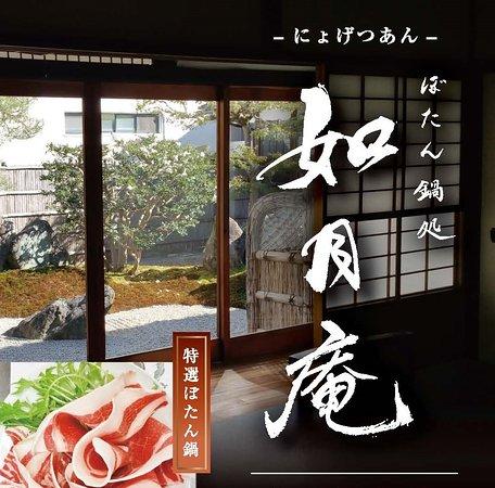 Sasayama Foto
