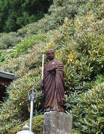 Saijo, Japão: 剣を持った空海さん。珍しいらしいです。