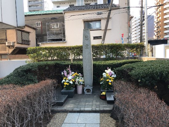 Sumida Telephone Company Memorial