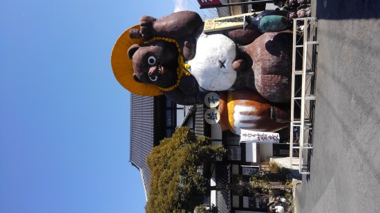 Mashiko-machi, Japonia: KIMG0729_large.jpg