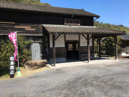 Kirishima, Japan: photo1.jpg
