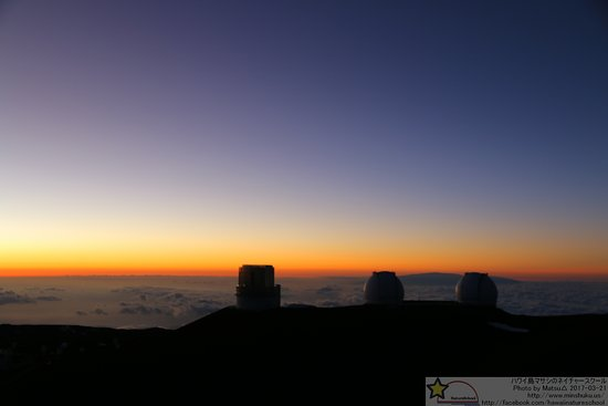 Mauna Kea Summit: 夕陽の中のすばる望遠鏡