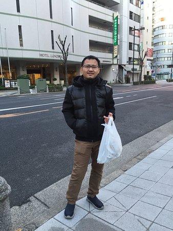Arakawa Foto