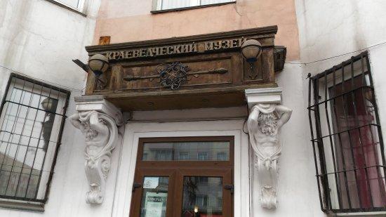 Leninsk-Kuznetsky, Russland: Краеведческий музей