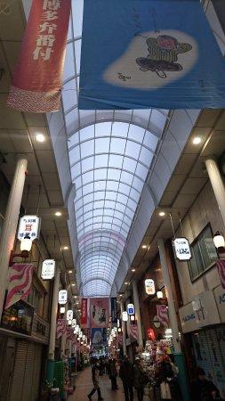 Kawabatadori Shopping Street: 博多川端商店街環境