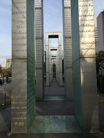 Gates of Peace : photo0.jpg
