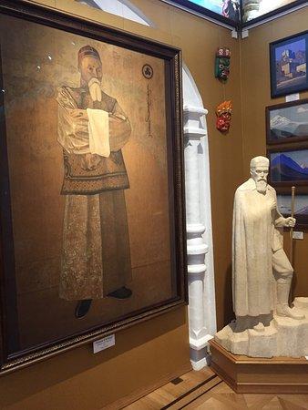 Международный Центр-Музей имени Н.К. Рериха: photo2.jpg