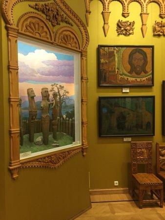 Международный Центр-Музей имени Н.К. Рериха: photo3.jpg