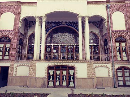 Tabriz, Irán: Assessment Museum