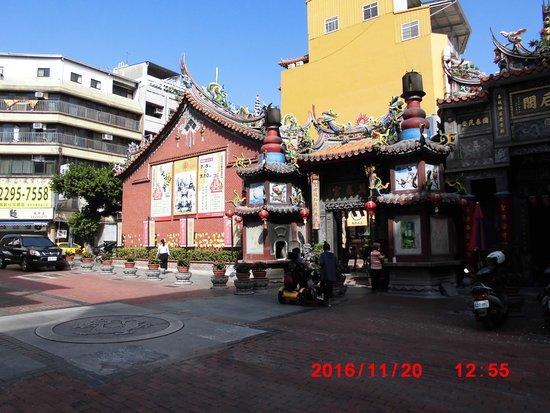 Wanchungong
