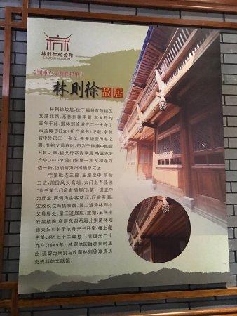 Fuzhou, China: photo9.jpg