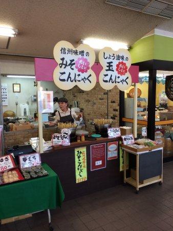 Okaya, Japão: photo3.jpg