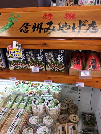 Okaya, Japão: photo5.jpg