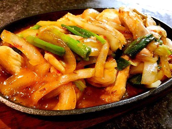 Jia Jia Chinese Restaurant : Chicken Malaysian Sambal