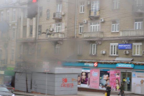 Kiev Guided Tours: Весь город в графити