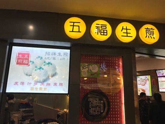 IU Hotel Zhuhai Gongbeikou'an Light Rail Terminus
