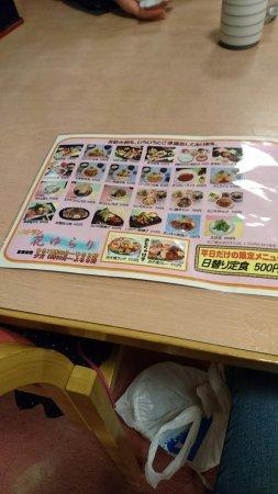 Miyakonojo, Jepang: DSC_0566_large.jpg