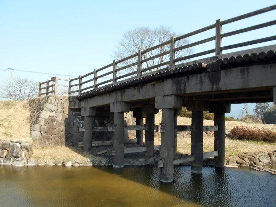 Ohashi Rekishi Park