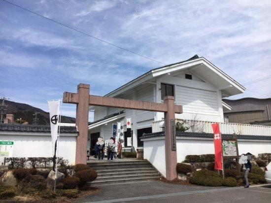 Sekigahara Town History & Folklore Museum