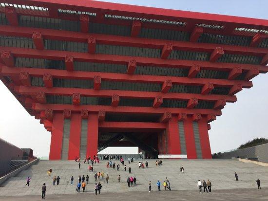 上海中国美術館