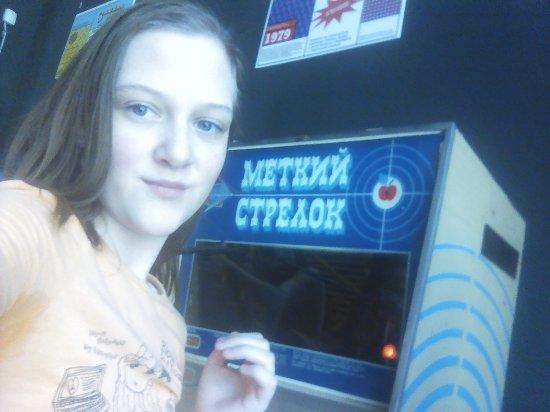 Музей советских игровых автоматов: IMG_20170325_165335_large.jpg