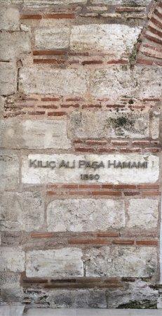 Kılıç Ali Paşa Hamamı: photo2.jpg
