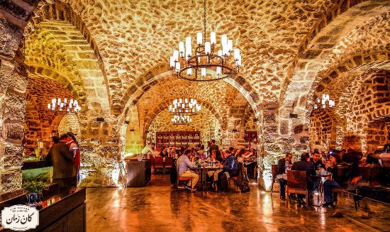 Kan Zamaan Restaurant, Amman - Menu, Prices & Restaurant