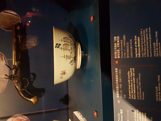 Hong Kong Maritime Museum: 20170122_101527_large.jpg