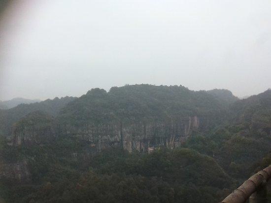 Renhua County Photo