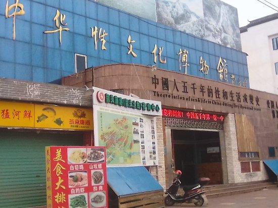 Shaoguan Photo