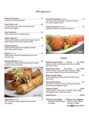 Ali baba turkish cuisine new york city restoran for Akdeniz turkish cuisine nyc
