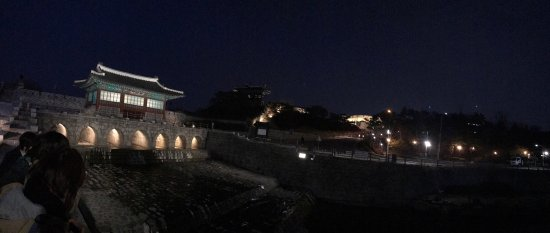 Hwaseong Fortress: photo1.jpg