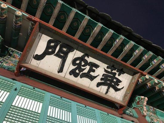 Hwaseong Fortress: photo2.jpg