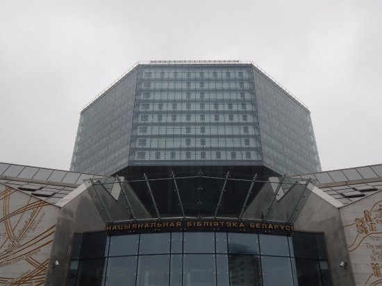 Photo of Library National Library of Belarus at Nezavisimosti 116, Minsk 220114, Belarus