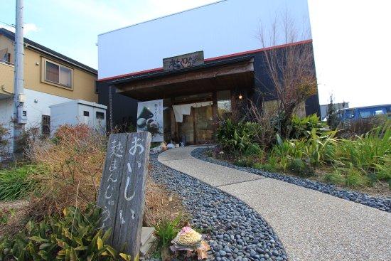 Takahama, Япония: 店舗の外観