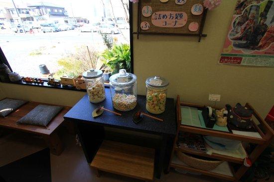 Takahama, Япония: 御菓子の詰め放題