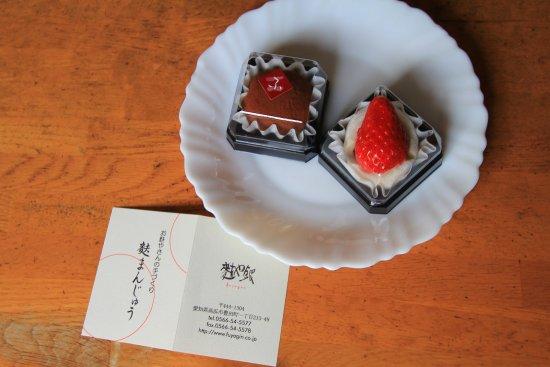 Takahama, Япония: チョコっとココア、いちご大麩くぅ