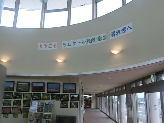 Koshimizu-cho, Japon : 案内所